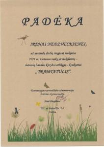 Padeka_Irenai Ne